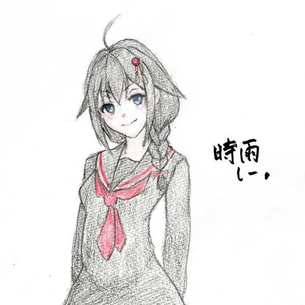 時雨さんとお絵描き練習13