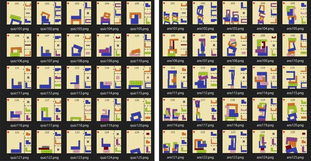 ニコニコタワー ブロックの組み合わせ お題(101~125)