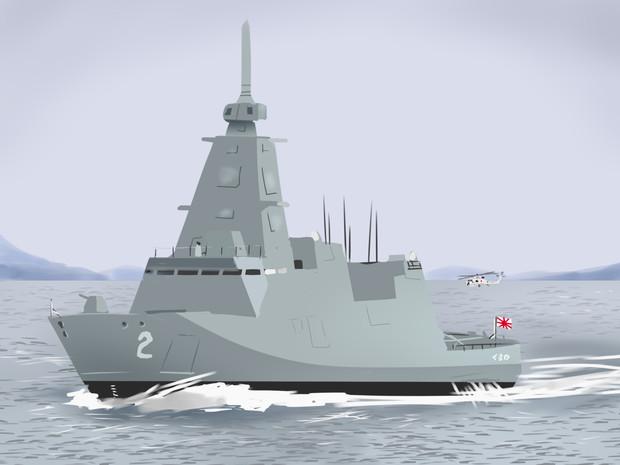 護衛艦くまの進水