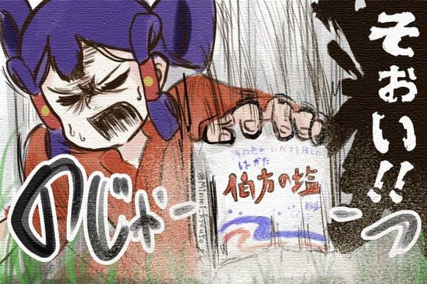 防病+10        防虫+10        防草+10