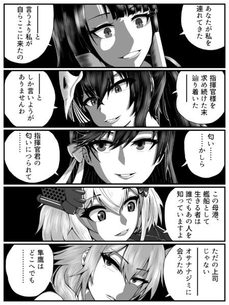 アズールレーン 最恐KANSEN編(1/2)