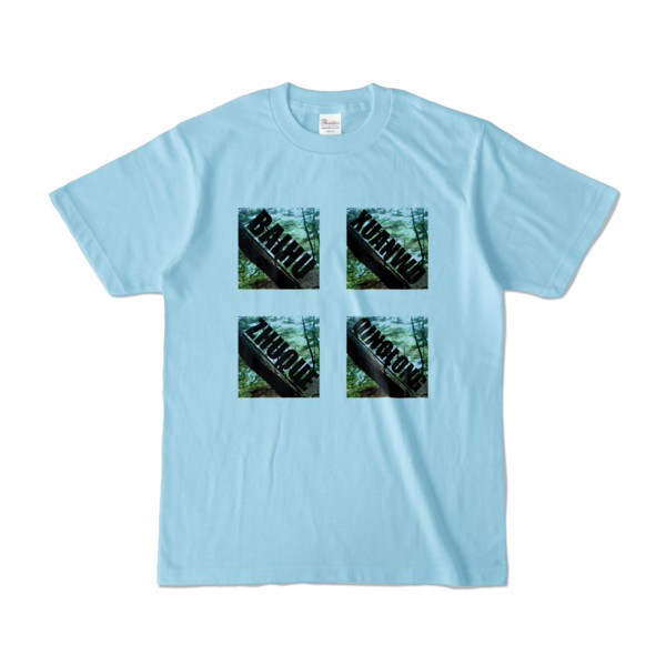Tシャツ ライトブルー BXZQ_Fairy