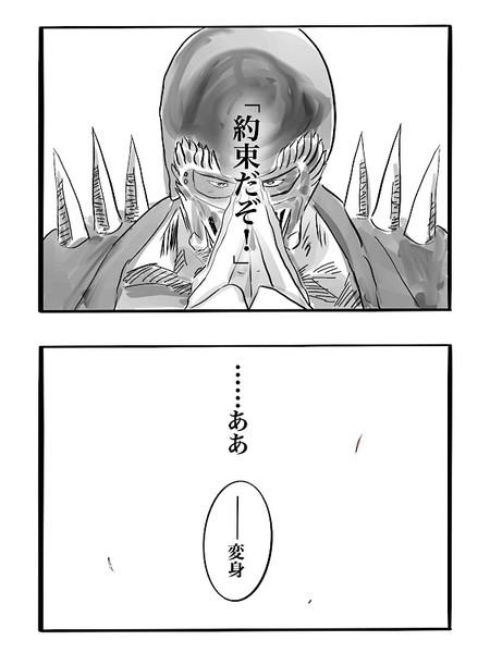 ジャギ様とゆっくりのシン・クトゥルフ神話TRPG 二章 EPISODE 10(2/3)