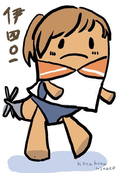 伊401一発ネタ(ワンドロ201125)