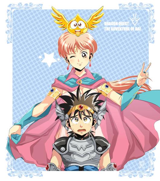 姫と勇者とゴメちゃんと☆