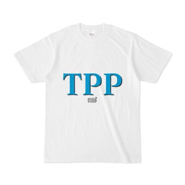 Tシャツ ホワイト 文字研究所 TPP