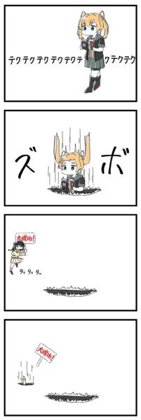 いじられ耐性が付いた阿武隈の漫画③