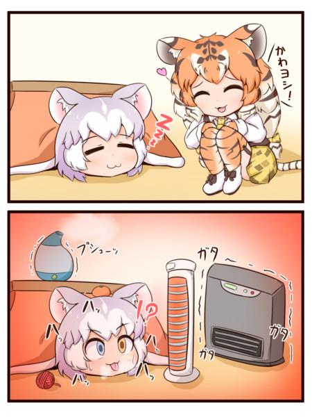 世話焼きアムトラ猫