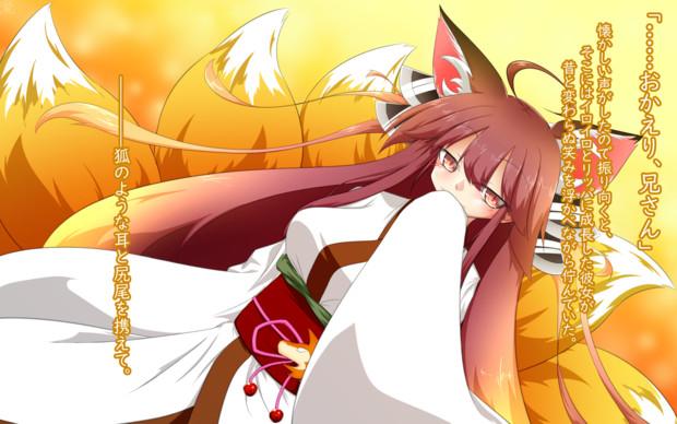 きりたん金狐な金曜日!!!!!!!!!!!