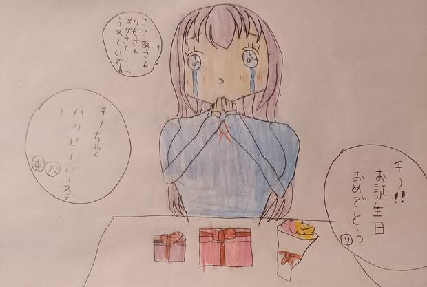 ここあさんとメグちゃんとリゼちゃんに誕生日プレゼントをもらい、嬉し泣きしているチノちゃん