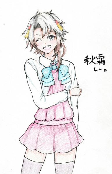 秋霜さんとお絵描き練習3