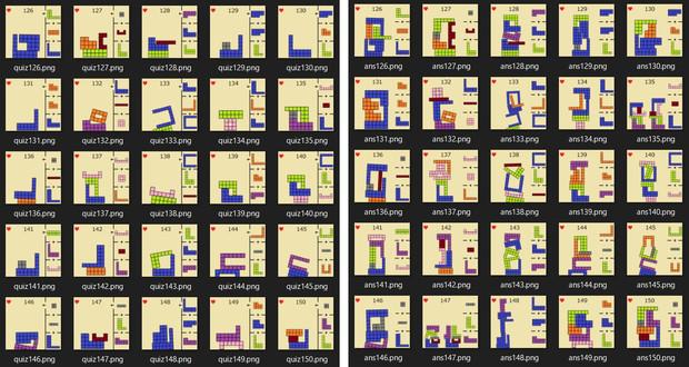 ニコニコタワー ブロックの組み合わせ お題(126~150)