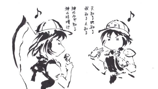 映姫と小町でラップバトルらしきもの