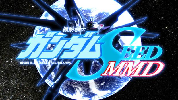 機動戦士ガンダムSEED -MMD Edition(仮)