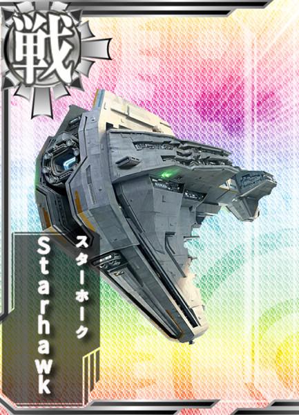 スターホーク級バトルシップ(プロトタイプ)/スターホーク