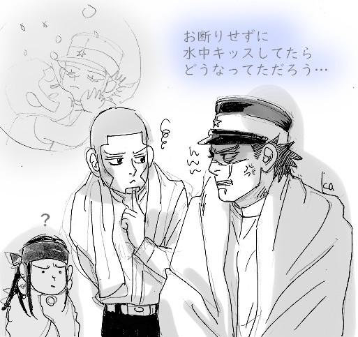 水中キッス(未遂)