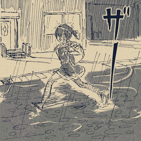 豪雨のイブを駆け回るサンタガール