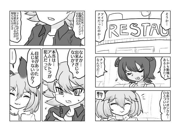 砂嵐(その14)
