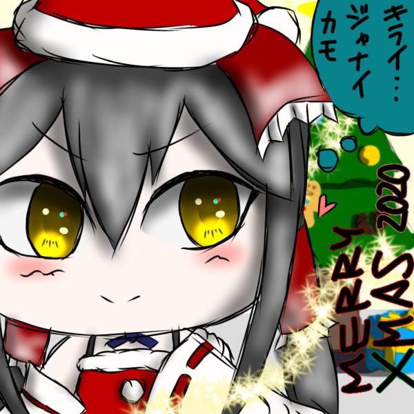 クリスマスはキライじゃない