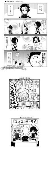 ●鬼滅漫画⑯ 「特別な日」