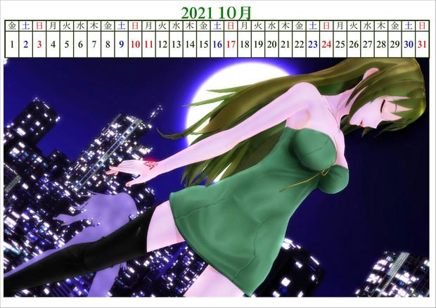 2021年の六導玲霞カレンダー!・10月
