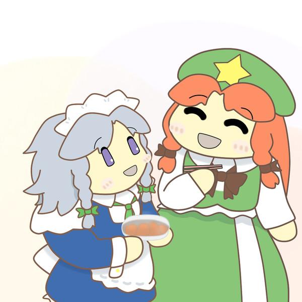 咲夜さんの料理を味見する美鈴
