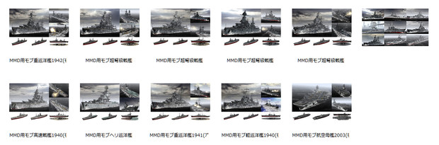 【MMD】2020年配布物まとめ