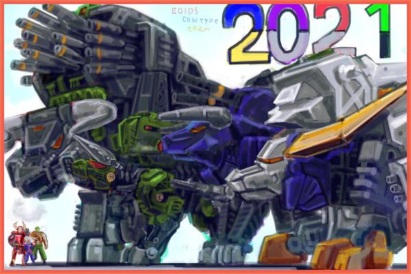 2021年 丑型ゾイドチーム