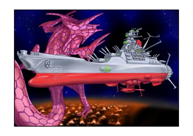宇宙戦艦ヤマトバラノドン