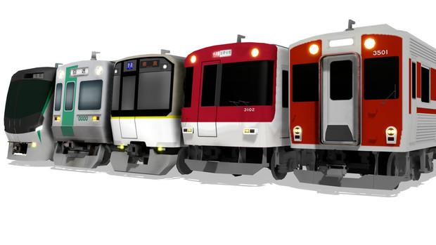 京都地下鉄烏丸線とそこに乗り入れる近鉄電車全車集合!