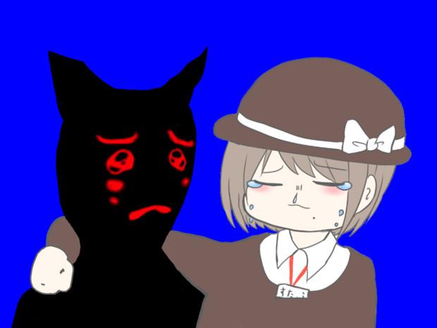 藍丸にブロックされたわるいゲストと彼女に振られた自己矛盾兄貴