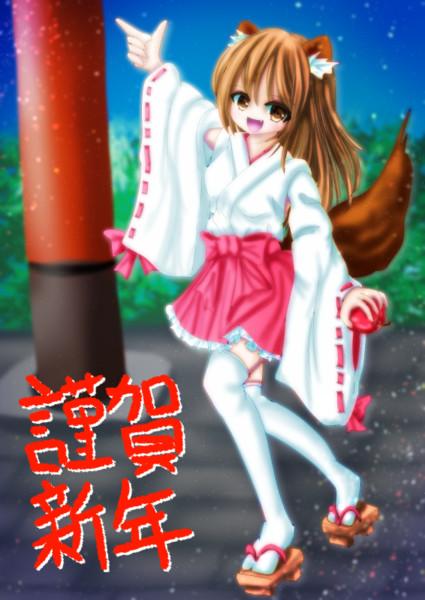 ライブで描いた年賀状風の狸さん