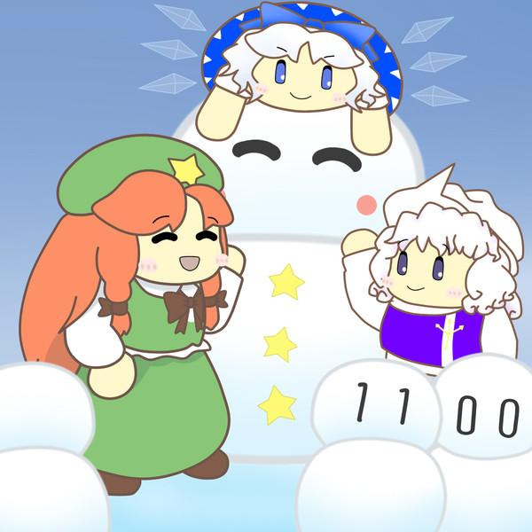 1100日記念のレティやチルノと一緒に雪だるまを作る美鈴
