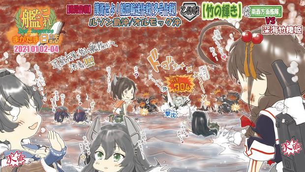 護衛せよ!船団輸送作戦[多号作戦]【竹の輝き】決着!!…迅鯨友軍潜水艦隊!伊401が仕留める!?