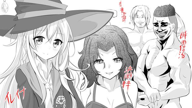 最近観たアニメのキャラたち