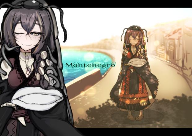 モンテネグロちゃん(国擬人化