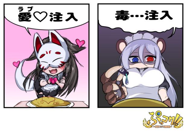 メイド喫茶←日本版 ロシア版→