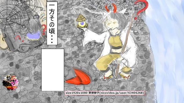【東方ニコ楽祭・新春大喜利】仕事始め_202101_08