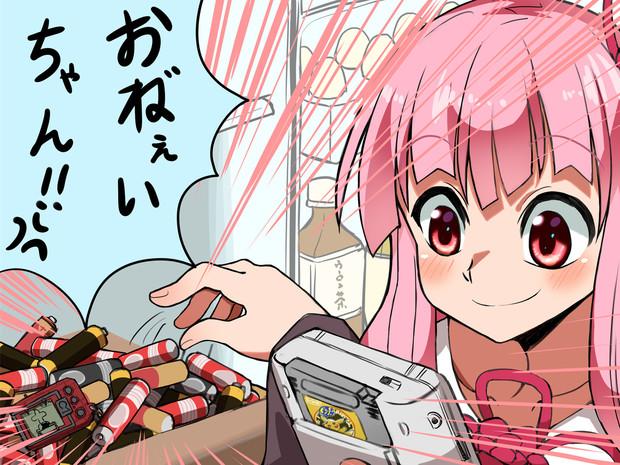 切れた電池を冷蔵庫で復活させようとしている茜ちゃん