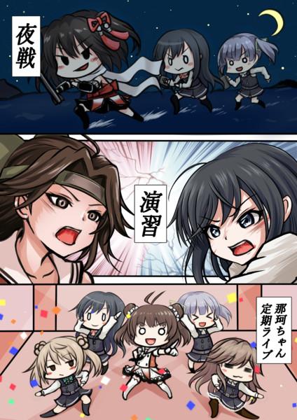 川内姉妹と朝潮姉妹
