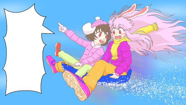 【東方ニコ楽祭・新春】月まで届くかなぁ!?