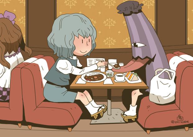 喫茶店のカレーを食べる小傘ちゃん