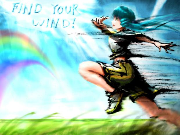走り出したときに感じる風を