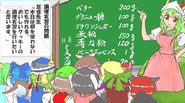 算数の問題。次の問いに答えよ。 その1359
