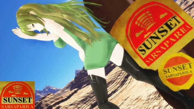脈絡もなくサンセット・サルサパリラ広告【Fate/MMD】
