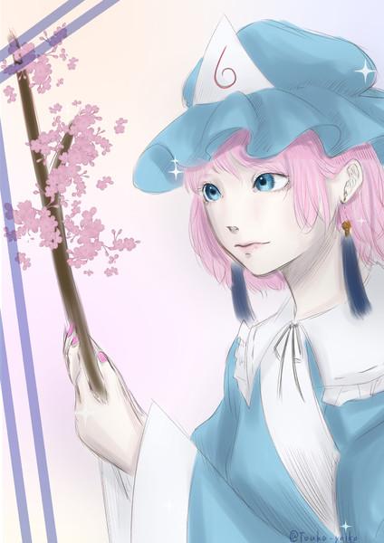 桜の枝を見つめる幽々子