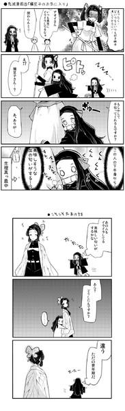 ●鬼滅漫画㉕「禰豆子のお気に入り」