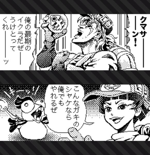 スプラトゥーン2 広場投稿ネタ サーモンラン編03