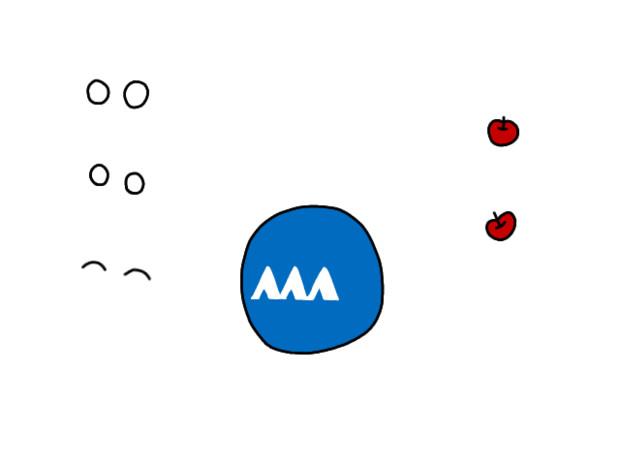 山形ボールをたべるんご