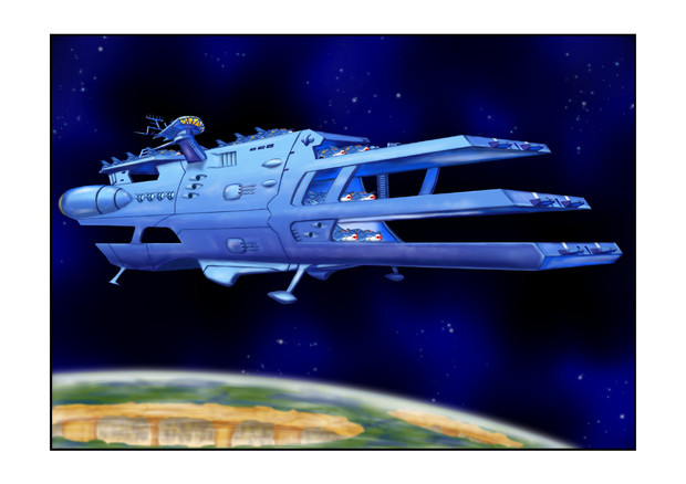 ガミラス三段空母シュデルグガミラス星